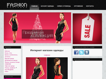 fashion-business.com.ua