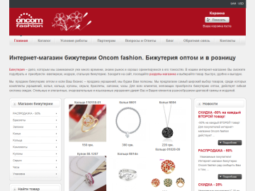 fashion-site.com