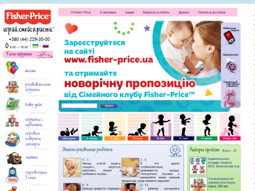 fisher-price.com.ua