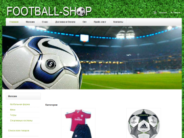 football-shop.com.ua