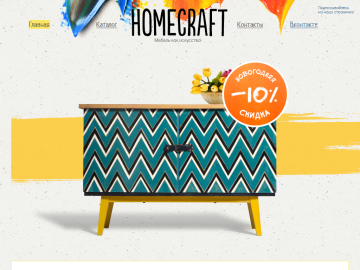 homecraft.od.ua