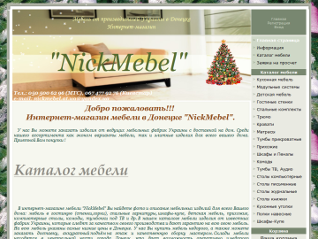 nickmebel.at.ua