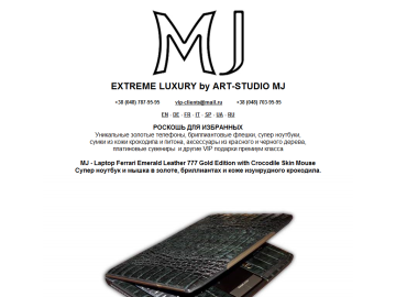 shop.mj.com.ua