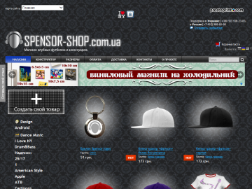 spensor-shop.com.ua